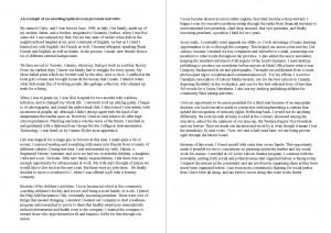respect essay prompts