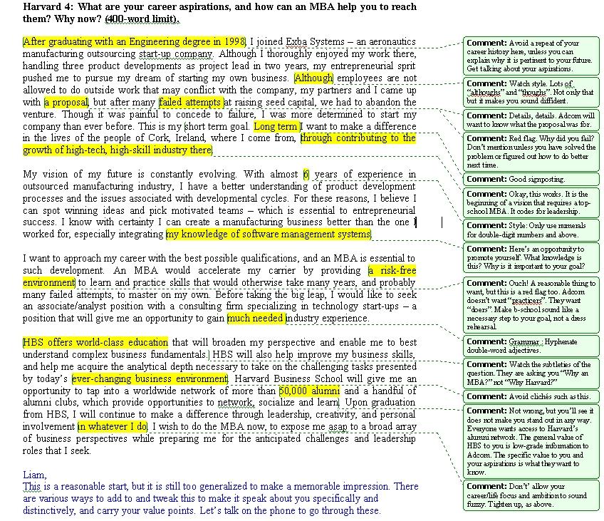 stanford essays 2009